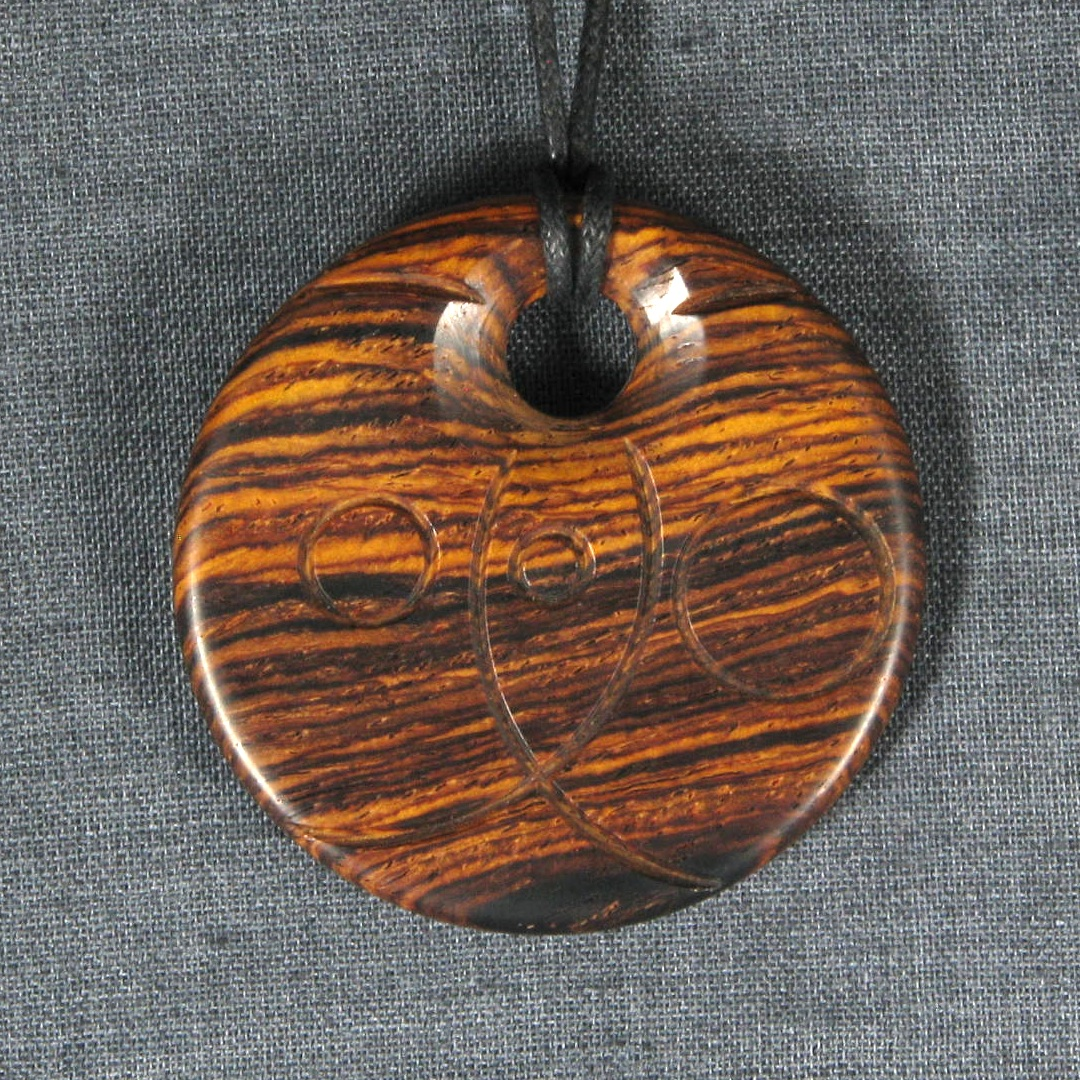 Cocobolo wooden pendant necklace zen cart the art of e commerce cocobolo wooden pendant necklace aloadofball Image collections